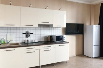 1-комн. квартира, 39.4 кв.м. на 3 человека, Севастопольское шоссе, 52Х, Гаспра - Фотография 1