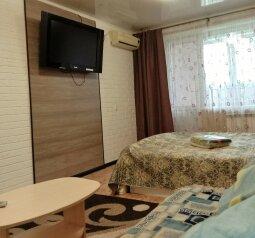 1-комн. квартира, 33 кв.м. на 3 человека, Краснореченская улица, 163, Хабаровск - Фотография 1