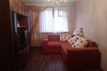 2-комн. квартира, 41 кв.м. на 4 человека, Коммунистическая улица, 18А, Волгоград - Фотография 1