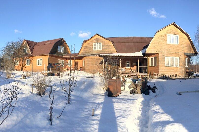 Двухэтажный коттедж, 280 кв.м. на 10 человек, 3 спальни, улица Водников, 22, Великий Новгород - Фотография 18