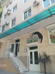 """Гостевой дом """"Багира"""", улица Самбурова, 256 на 30 номеров - Фотография 1"""