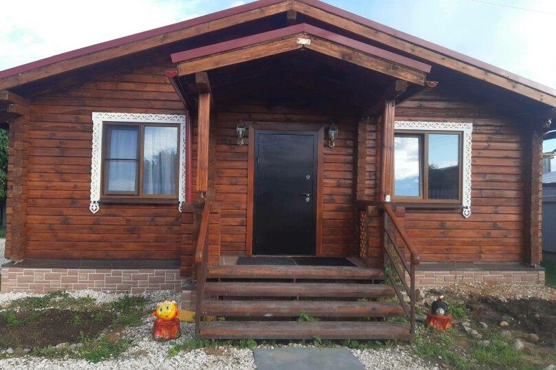 Дом, 100 кв.м. на 8 человек, 3 спальни, Солнечная улица, 12, Суздаль - Фотография 4