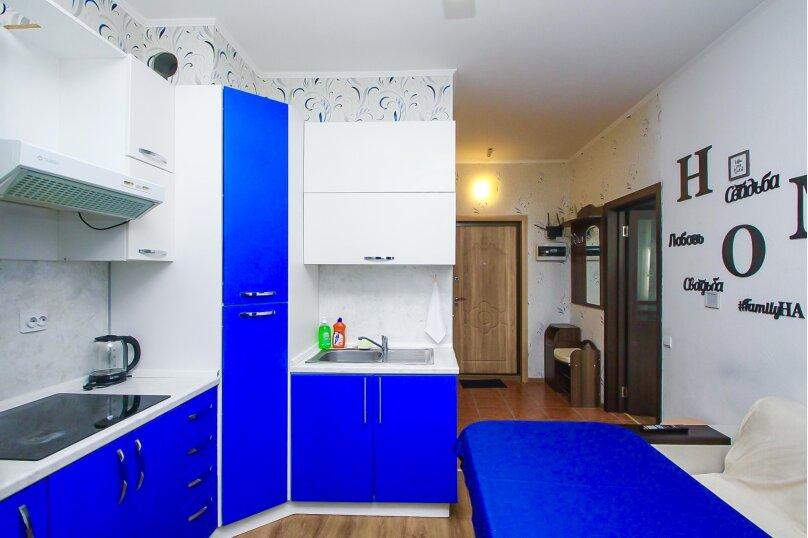 1-комн. квартира, 40 кв.м. на 4 человека, Тюменский тракт, 4, Сургут - Фотография 11