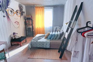 1-комн. квартира, 45 кв.м. на 4 человека, улица Академика Завойского, 23, Казань - Фотография 1