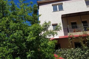 Дом на 5 человек, 3 спальни, Суворовская улица, 31А, Ялта - Фотография 1