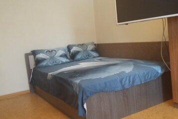 1-комн. квартира, 36 кв.м. на 3 человека, Киевская улица, 96, Симферополь - Фотография 1