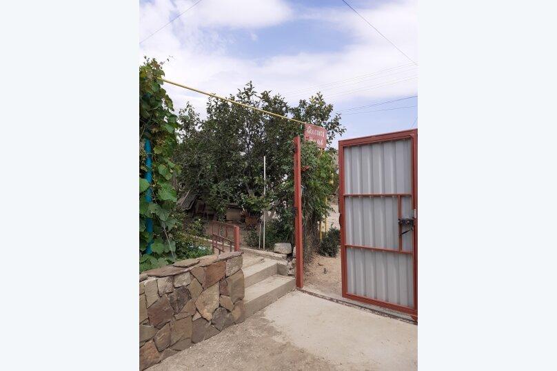 Дом, 100 кв.м. на 8 человек, 3 спальни, улица Исы Маштака, 4, село Веселое - Фотография 9
