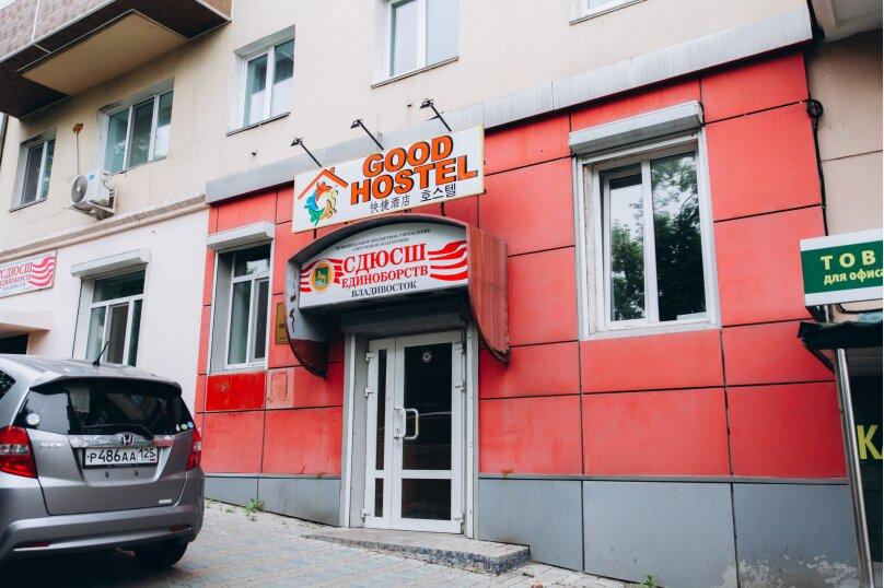 """Хостел """"Good hostel"""", улица Уборевича, 20 на 5 номеров - Фотография 2"""