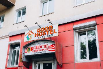 """Хостел """"Good hostel"""", улица Уборевича, 20 на 5 номеров - Фотография 1"""