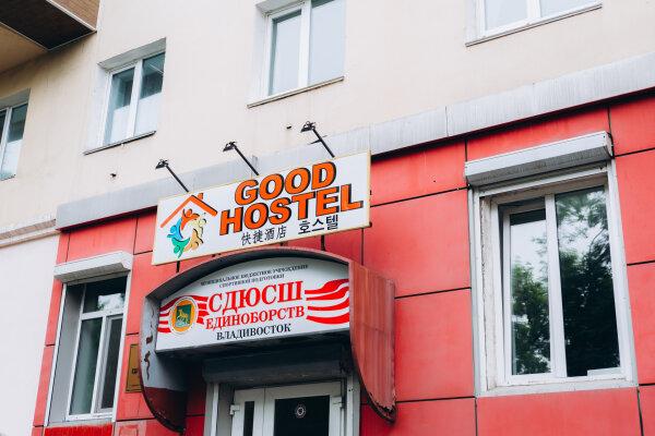"Хостел ""Good hostel"""