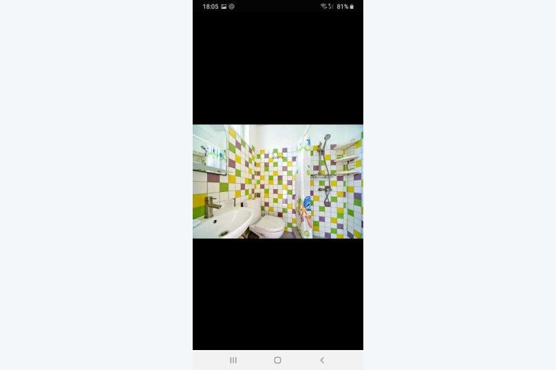 """Гостевой дом """"Пчелка Майя"""", Жемчужная улица, 17 на 11 комнат - Фотография 29"""