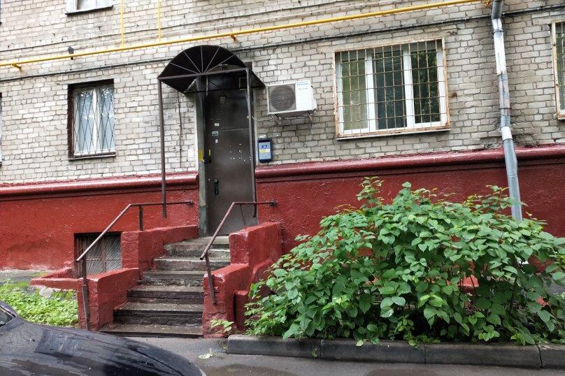 Хостел «Joy» , улица Рудневой, 11 на 6 номеров - Фотография 12