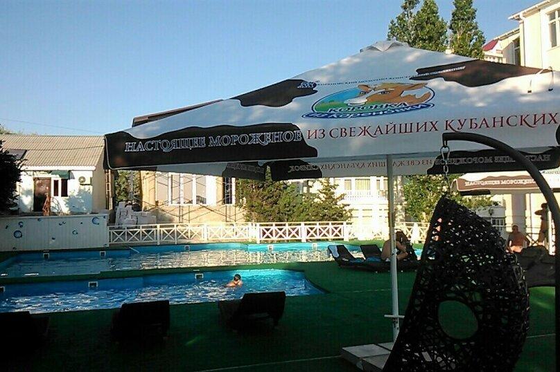 1-комн. квартира, 22 кв.м. на 2 человека, Качинское шоссе , 35/9, Севастополь - Фотография 9
