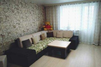 2-комн. квартира, 64 кв.м. на 4 человека, Перекопская улица, 4, Евпатория - Фотография 1