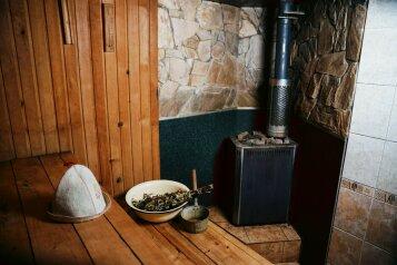 Дом с сауной, 190 кв.м. на 13 человек, 5 спален, Лазурная улица, 47, Белокуриха - Фотография 1