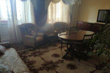 3-комн. квартира, 100 кв.м. на 6 человек, проспект Ленина, 56, Евпатория - Фотография 1