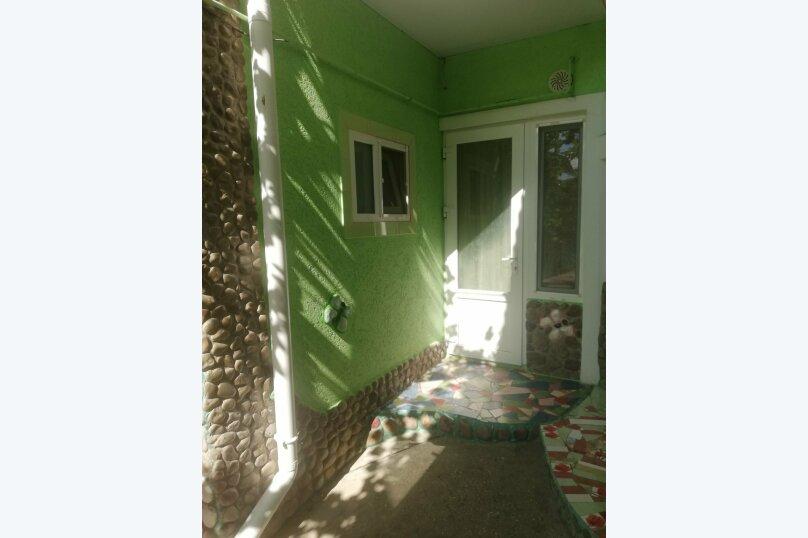 Дом, 40 кв.м. на 3 человека, 1 спальня, улица Куйбышева, 12, Феодосия - Фотография 16