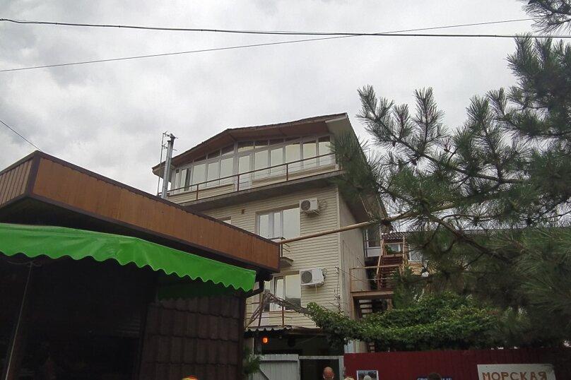 """Гостевой дом """"Морская, 8"""", Морская улица, 8 на 18 комнат - Фотография 4"""