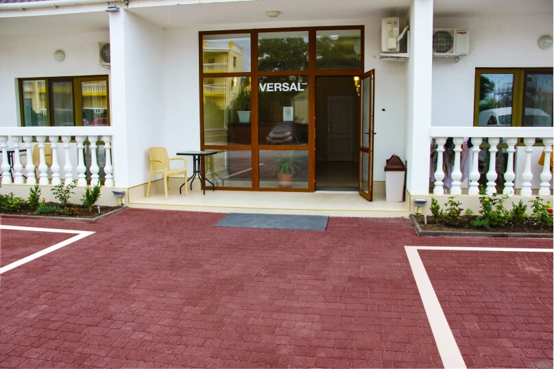 """Отель """"Versal"""", Юбилейная , 3/4 на 16 номеров - Фотография 38"""