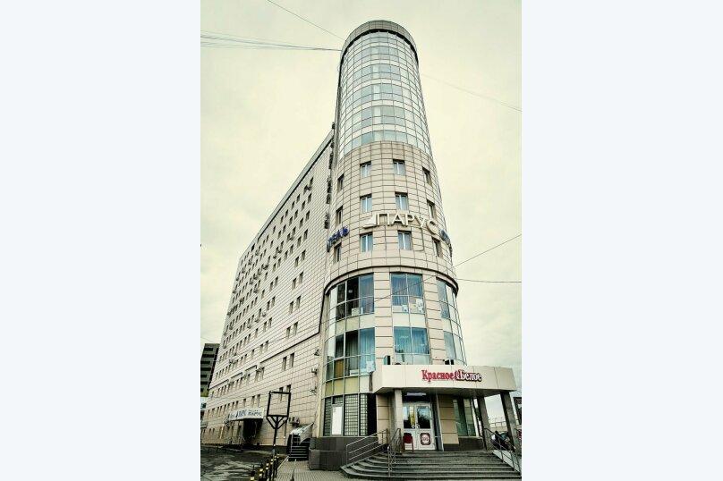 """Отель """"Парус"""", Московская улица, 195 на 39 номеров - Фотография 1"""