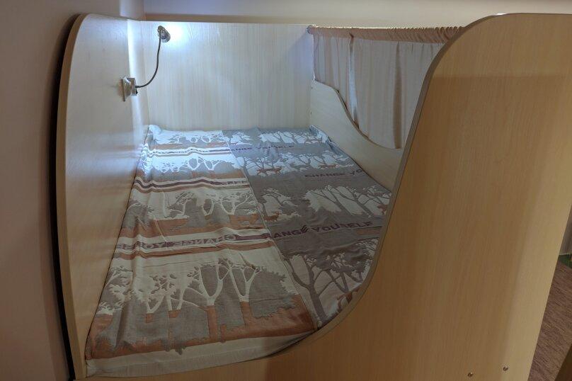 """Хостел """"Good hostel"""", улица Уборевича, 20 на 5 номеров - Фотография 7"""