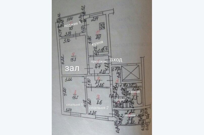 3-комн. квартира, 72 кв.м. на 7 человек, улица Победы, 111, Лазаревское - Фотография 10