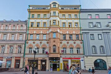 """Комплекс апартаментов """"Axis.Moscow Arbat"""", улица Арбат, 11 на 9 номеров - Фотография 1"""