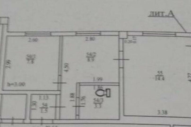 Дом, 60 кв.м. на 6 человек, 2 спальни, Свирская улица, 35, Лазаревское - Фотография 21