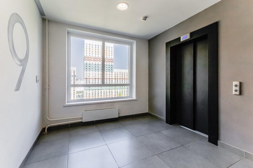 1-комн. квартира, 35 кв.м. на 2 человека, Варшавское шоссе, 141к11, Москва - Фотография 9