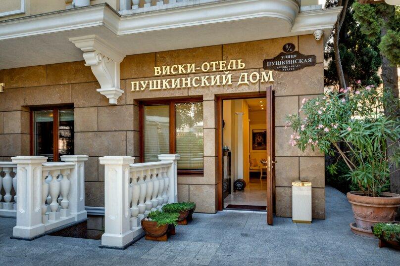 """Виски-отель """"Пушкинский дом"""", Пушкинская улица, 9Б на 14 номеров - Фотография 13"""