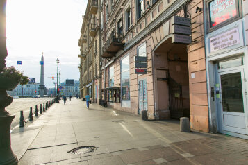 Piter House, Невский проспект, 81 на 37 номеров - Фотография 1