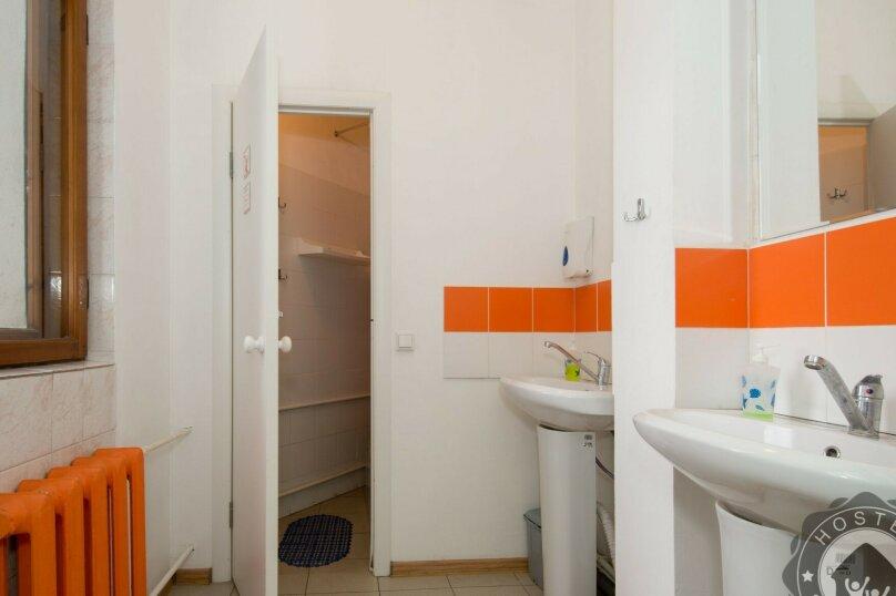 Одноместный номер с общей ванной комнатой, Северная улица, 324Г, Краснодар - Фотография 11