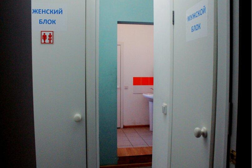 Одноместный номер с общей ванной комнатой, Северная улица, 324Г, Краснодар - Фотография 14