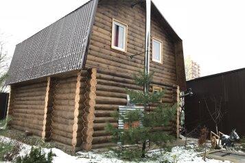 Дом с баней, 130 кв.м. на 6 человек, 3 спальни, деревня Чашниково (первая линия 43 км Ленинградского шоссе), 3, Солнечногорск - Фотография 1