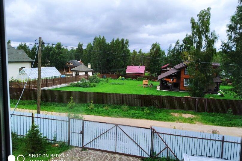 Дом, 70 кв.м. на 8 человек, 2 спальни, Заповедное озеро, 36, Переславль-Залесский - Фотография 14