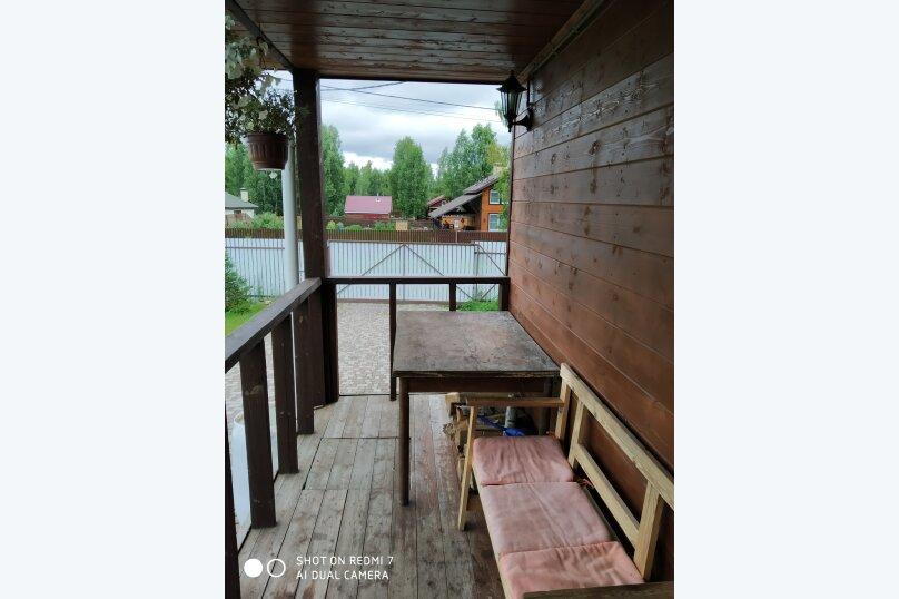 Дом, 70 кв.м. на 8 человек, 2 спальни, Заповедное озеро, 36, Переславль-Залесский - Фотография 20