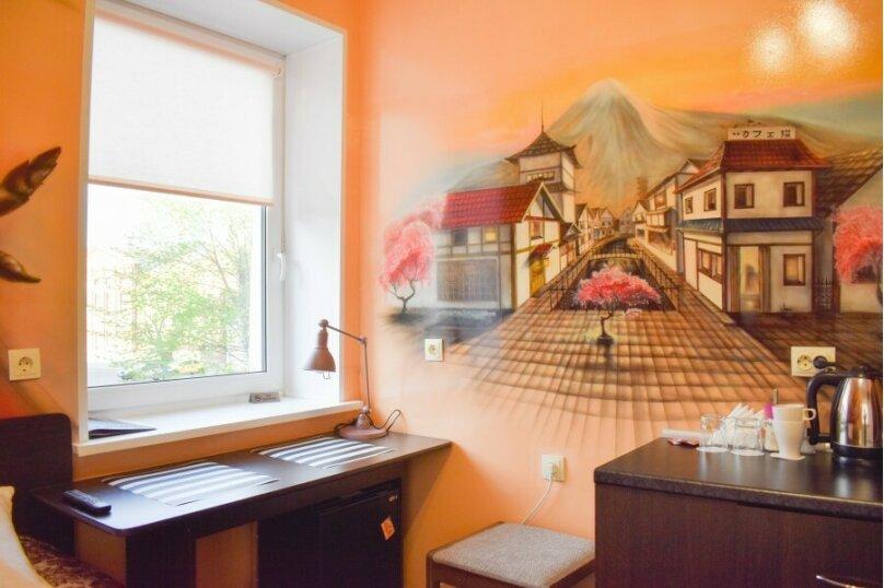 АРТ-Отель, улица Коммунистов, 32 на 10 номеров - Фотография 8