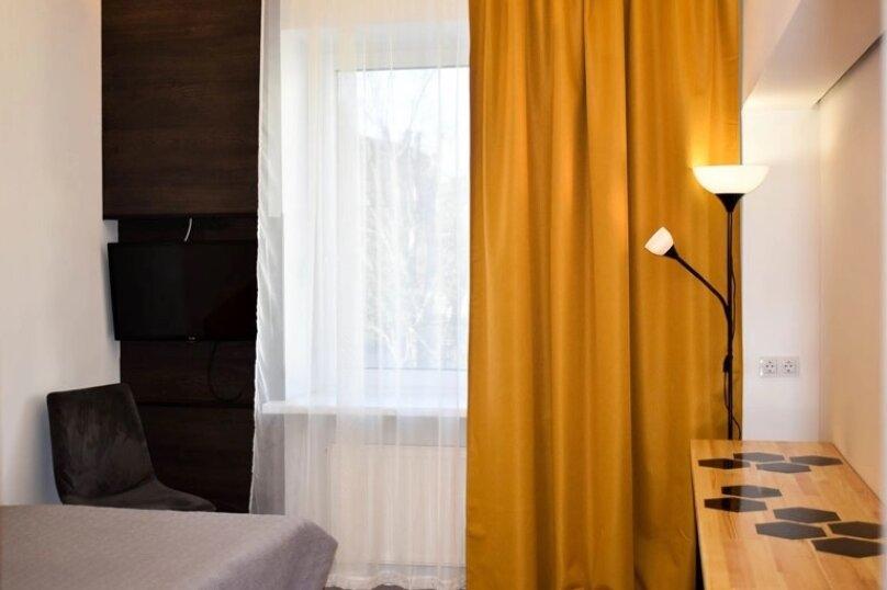 АРТ-Отель, улица Коммунистов, 32 на 10 номеров - Фотография 19