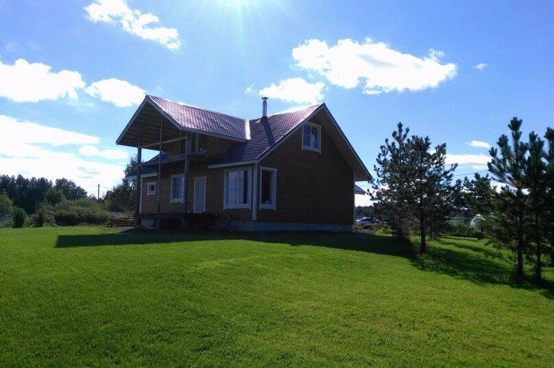 Дом, 130 кв.м. на 6 человек, 3 спальни, село Кончезеро, Боровая, 6, Кондопога - Фотография 2