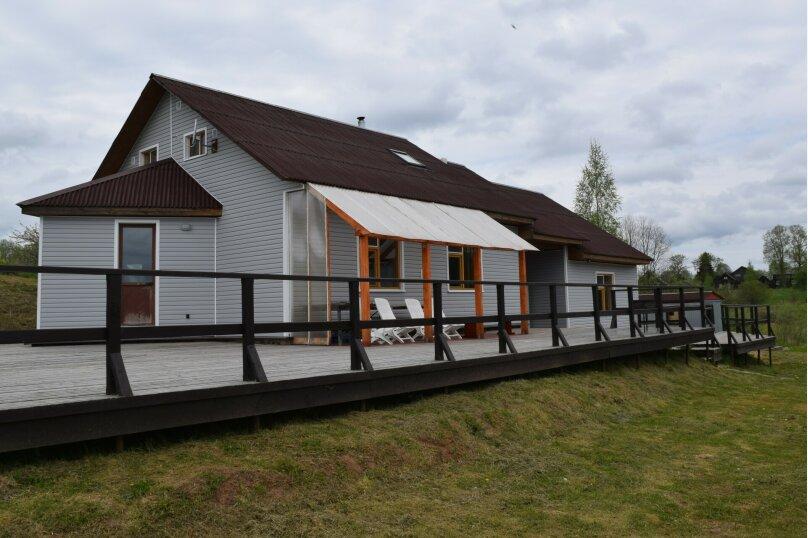 Гостевой дом на Селигере, свой берег, лодка, WIFI, 240 кв.м. на 15 человек, 5 спален, д. Тарасово, 14, Осташков - Фотография 24