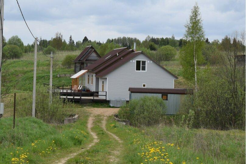 Гостевой дом на Селигере, свой берег, лодка, WIFI, 240 кв.м. на 15 человек, 5 спален, д. Тарасово, 14, Осташков - Фотография 28