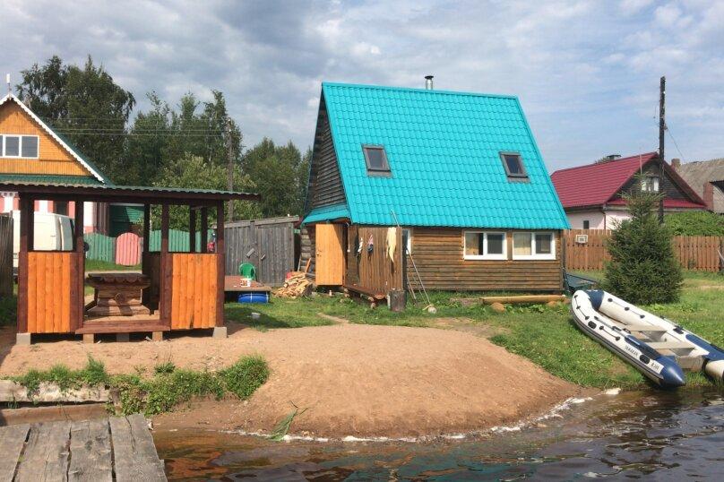 Дом, 230 кв.м. на 6 человек, 4 спальни, Березово, Центральная , 17, Осташков - Фотография 38