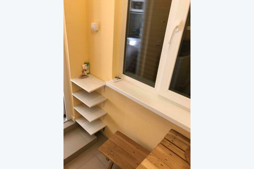Одноместный номер с общей с/у и кухней на 2 номера, улица Гоголя, 1Б, Архипо-Осиповка - Фотография 4