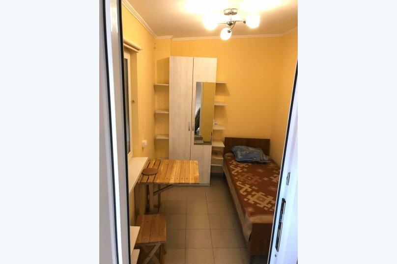 Одноместный номер с общей с/у и кухней на 2 номера, улица Гоголя, 1Б, Архипо-Осиповка - Фотография 1