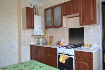 Двухкомнатный дом в центре города со всеми удобствами, 70 кв.м. на 5 человек, 2 спальни, Фонтанный переулок, 9, Саки - Фотография 1