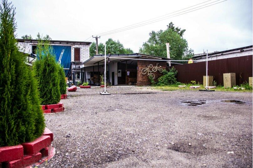 """Отель """"Ситара"""", 1-я улица Трусова, 33 на 52 номера - Фотография 68"""