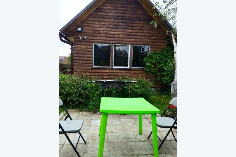 Дом и Баня, 74 кв.м. на 6 человек, 2 спальни, Светлый тупик, 8, Истра - Фотография 6