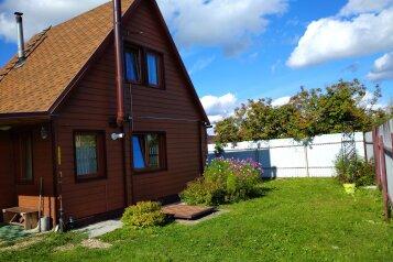 Дом, 74 кв.м. на 6 человек, 2 спальни, дер. Вельяминово, Светлый тупик, 8 а, Истра - Фотография 1