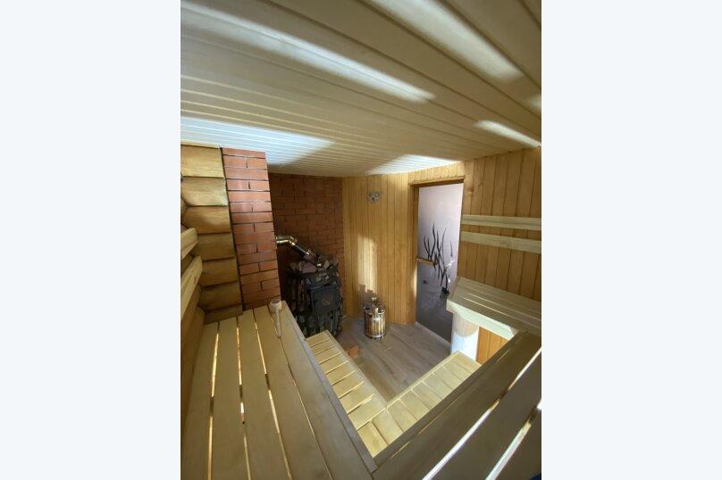"""Гостевой дом """"Pine Land"""", Суоярвская, 65 на 3 комнаты - Фотография 54"""