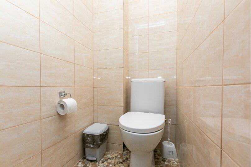 1-комн. квартира, 42 кв.м. на 4 человека, улица Куникова, 20А, Новороссийск - Фотография 13